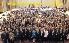 14th_WCCM_Bangkok_conference_with_PEFOTS_board_members.jpg