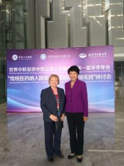 PEFOTS_Vice_President_Dr_Bernadette_Ward_and_WFCMS_General_Secretary_Wang_at_the_Nanjing_2017_conference.jpg