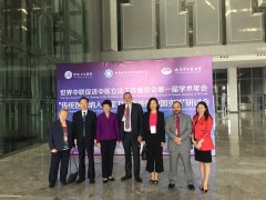 PEFOTS_Vice_Presidents_and_Nanjing_University_President_at_WFCMS_Nanjing_2017_conference_on_Integrated_medicine.jpg